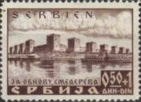 [Charity Stamps - Smederevo Reconstruction, Refugee Aid, type E]