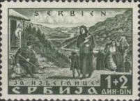 [Charity Stamps - Smederevo Reconstruction, Refugee Aid, type F]