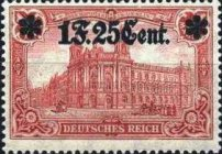 [German Empire Postage Stamps Surcharged, Typ A10]