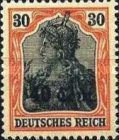 [German Empire Postage Stamps Surcharged, Typ A6]