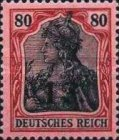 [German Empire Postage Stamps Surcharged, Typ A9]
