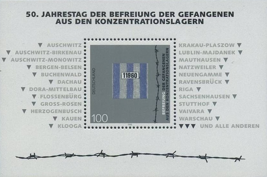 [The 50th Anniversary of the Liberation of the Concentration Camp Prisioners, Typ ]