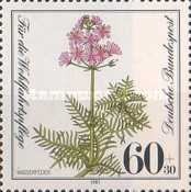 [Charity Stamps - Aquatic  Plants, Typ AHB]