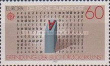 [EUROPA Stamps - Inventions, type AJO]