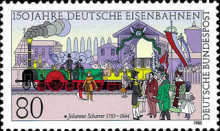 [The 150th Anniversary of the German Railroad, type AMY]