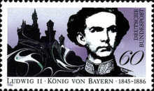 [The 100th Anniversary of the Death of King Ludwig II of Bayern, type ANP]