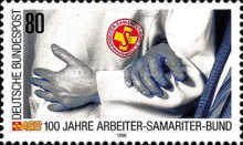[The 100th Anniversary of the First-aid Association, type ARX]