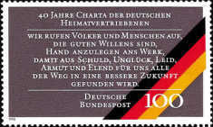 [The 40th Anniversary of the Organization of Refugees, type AUR]