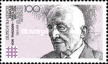 [The 100th Anniversary of the Birth of Reinod von Thadden-Trieglaff, Founder of