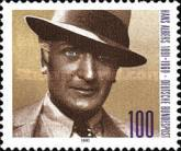 [The 100th Anniversary of the Birth of Hans Albers, Actor, type AYG]