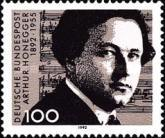 [The 100th Anniversary of the Birth of Athur Honegger, Composer, type AZQ]
