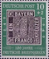 [The 100th Anniversary of the German Stamp, type B]