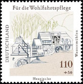 [Charity Stamps - Mills, Typ BNG]