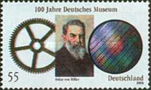 [The 100th Anniversary of the German Museum, Munich, type CBP]