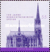 [The 100th Anniversary of Speyer Memorial Church, Typ CEQ]