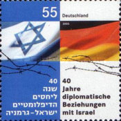 [The 40th Anniversary of Diplomatic Relations with Israel, type CHO]