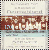 [The 100th Anniversary of the German Football Team, type CMV]