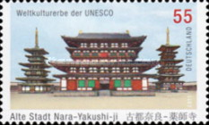 [UNESCO World Heritage - Joint Issue with Japan, type CST]