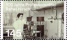 [The 100th Anniversary of the Awarding of the Title of Professor to Rahel Hirsch, 1870-1953, Typ CYT]