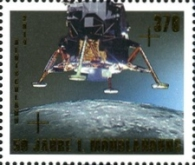[The 50th Anniversary of the Apollo 11 Mission to the Moon, type DLS]