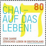 [The 1700th Anniversary of Jewish Life in Germany, type DOT]