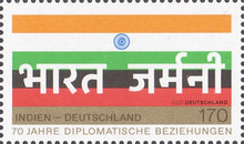 [The 70th Anniversary of Diplomatic Relations with India, Typ DPI]