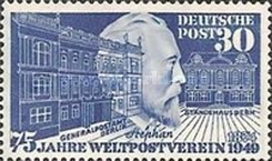 [The 75th Anniversary of the Universal Postal Union, Typ E]