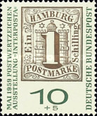[Stamp Exhibition INTERPOSTA, Typ EM1]