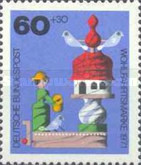 [Charity Stamps - Toys, type SN]
