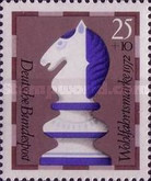 [Charity Stamps - Chess Pieces, Typ TO]