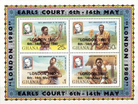 """[International Stamp Exhibition """"London '80"""" - London, England - Issues of 1980 Overprinted """"LONDON 1980"""" 6th - 14th May 1980, type ]"""