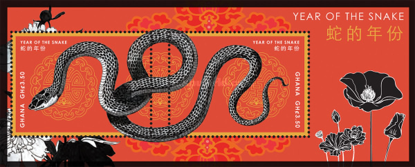 [Chinese New Year - Year of the Snake, type ]