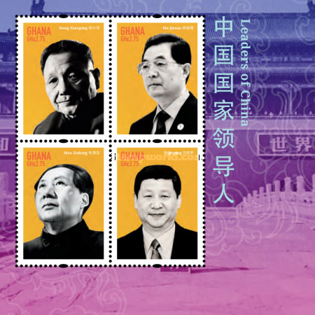 [Leaders of China, type ]