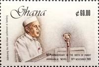 [The 100th Anniversary of the Birth of Jawaharlal Nehru, Indian Statesman, 1889-1964, type AST]