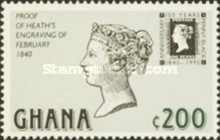 [The 150th Anniversary of the Penny Black, type ATA]