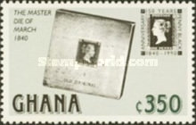 [The 150th Anniversary of the Penny Black, type ATB]