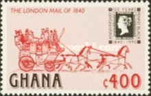 [The 150th Anniversary of the Penny Black, type ATC]