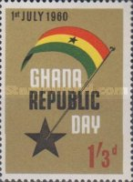 [Republic Day - Overprinted