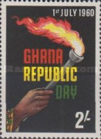 """[Republic Day - Overprinted """"REPUBLIC DAY 1ST JULY 1960"""", type BJ]"""