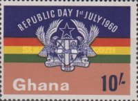 """[Republic Day - Overprinted """"REPUBLIC DAY 1ST JULY 1960"""", type BK]"""