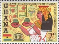[Preservation of Nubian Monuments, type DW]