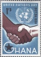 [United Nations Day, type U1]