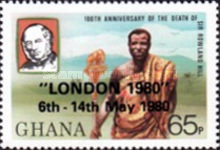 """[International Stamp Exhibition """"London '80"""" - London, England - Issues of 1980 Overprinted """"LONDON 1980"""" 6th - 14th May 1980, type YV]"""