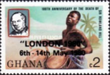 """[International Stamp Exhibition """"London '80"""" - London, England - Issues of 1980 Overprinted """"LONDON 1980"""" 6th - 14th May 1980, type YW]"""