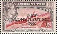 """[Overprinted """"NEW CONSTITUTION 1950"""", type AF2]"""