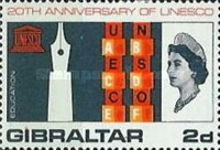 [The 20th Anniversary of UNESCO, type BX]
