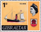 [New Daily Stamps - Ships, type CB]