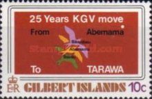 [The 25th Anniversary of Return of George V School to Tarawa, Typ AX]