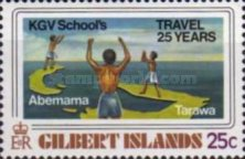 [The 25th Anniversary of Return of George V School to Tarawa, Typ AZ]
