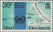 [The 25th Anniversary of UN, type DP]